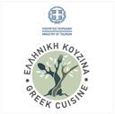 ελληνική κουζίνα πιστοποιητικό